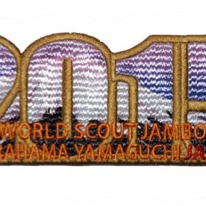 2015 World Jamboree Patch - Purple
