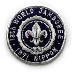 1971 World Jamboree Pocket Patch
