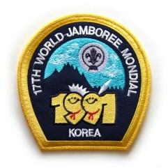 1991 World Jamboree