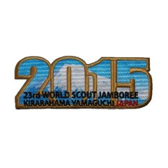 2015 World Jamboree Japan Scout Patch - Blue
