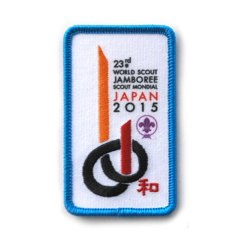 2015 World Jamboree Souvenir Pocket Patch (Blue)