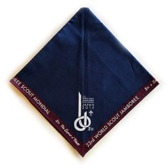 2015 World Jamboree Neckerchief (Purple)