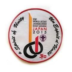 2015 World Jamboree Participant Patch