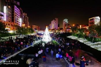 台中景點|2017柳川耶誕節換新裝!水中聖誕樹、鬱金香玫瑰花海浪漫點燈中