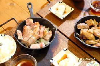 【沖繩美食】阿古豬排定食とんせん(TONSEN) 鄰近玉泉洞的溫馨日系雜貨風小店