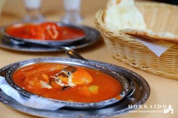 札幌近郊美食豐平峽溫泉食堂|到定山溪日式溫泉區吃正宗印度咖哩配烤餅