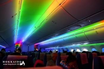 北海道不同點進出,酷航札幌促銷訂票及787大客機滿意飛行經驗