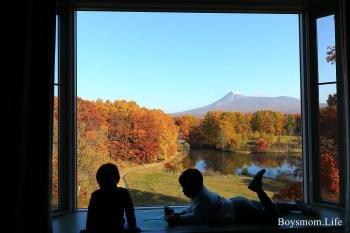 函館大沼王子飯店 緊鄰公園楓紅遍野秋季必住
