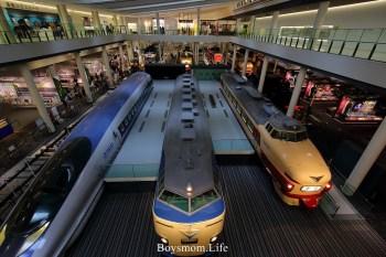 日本最大!京都鐵道博物館|搭乘蒸汽火車來趟懷舊之旅吧