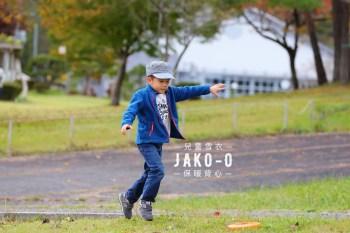 穿得暖才能玩得好|JAKO-O兒童雪衣、保暖背心
