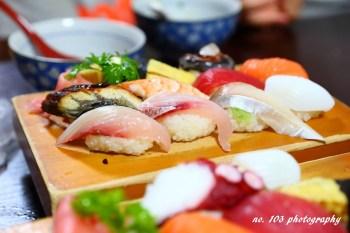 【沖繩美食】在地人也愛去的大鷲壽司|可以吃到平價高品質生魚片的家庭式餐館