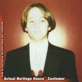 Brett Se. 1997