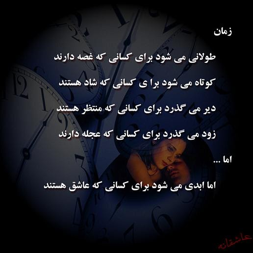 Romantic Love Messages Urdu