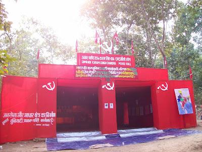 cpi(maoist) naxal naxalite
