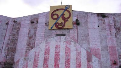 murugan+sannidhi+step+entrance - 20