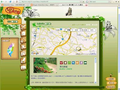 Hubert Hsu's blog......青青河畔草-網路文摘雜誌..... net digest: 2008/7/1 - 2008/8/1