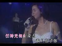 [KTV] 鄧麗君~~我只在乎你