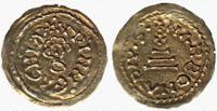 A bronze triens of King Achila of the Visigoths