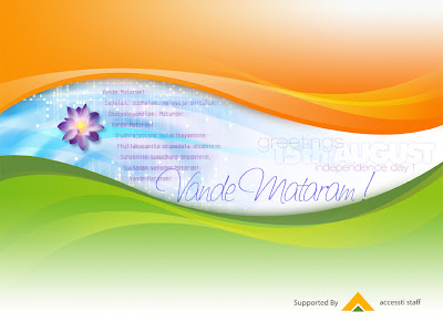 Download Independence Day Wallpaper