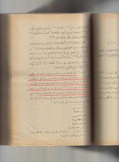 Kitab Al Ibanah Pdf