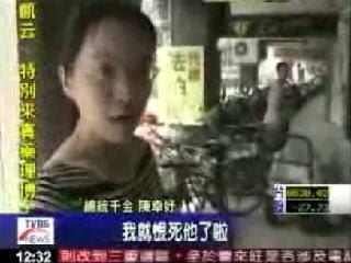 陳幸妤罵趙玉柱去自殺-混音版