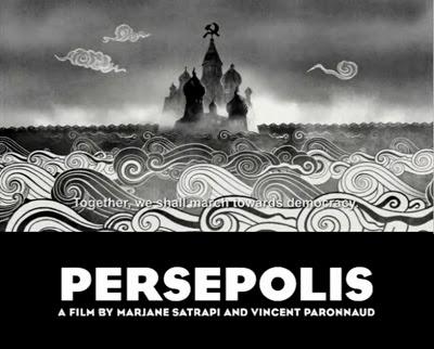 Persepolis fiaba