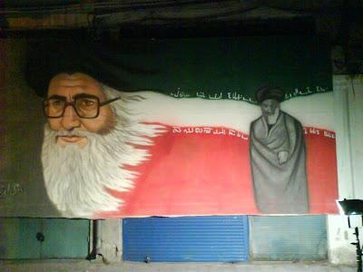 Painting of Khomeini in Tel Aviv for Israeli TV commercial