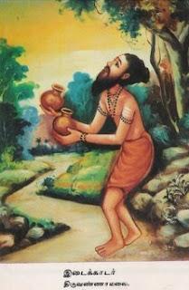 Fall Live Wallpaper Siddhars And Yoga Sri Idaikadar Siddhar