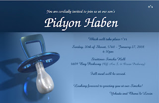 Monday March 03 2008 Labels Pidyon Haben Invitation