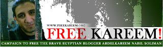 Free Kareem
