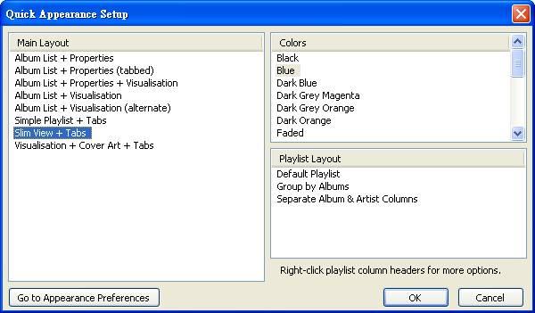 下載&教學) foobar2000 Portable 1 3 16 可攜免安裝版,音質超讚