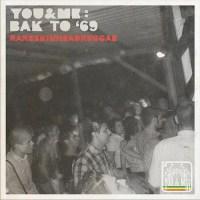 V.A - You & Me Bak to '69 Rare Skinhead Reggae