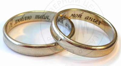 выйти замуж, вопросы психологии, консультация психолога, психологическая помощь