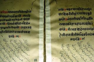 Radha Krishna Geet in Persian
