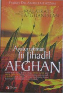Ayat Ar Rahman