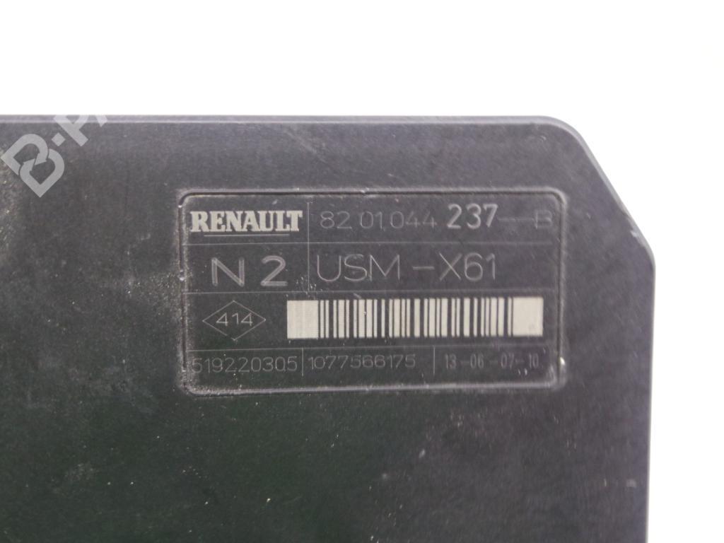 hight resolution of fuse box 8201044237b 519220305 usmx61 renault kangoo grand kangoo kw0