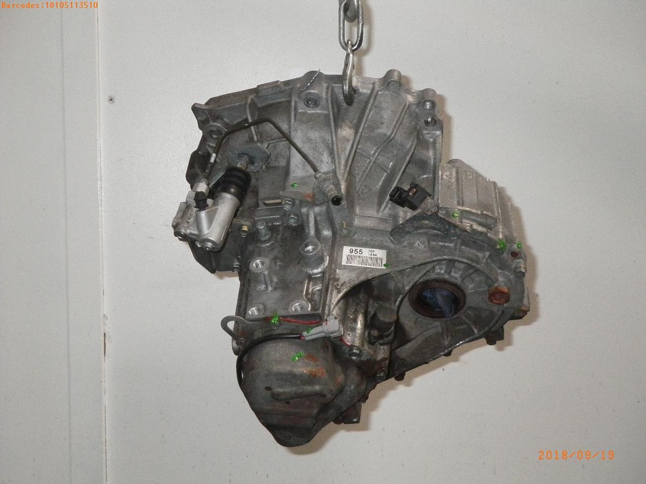hight resolution of  manual gearbox 955 76p 194a sonstige daihatsu sirion m3 1 5
