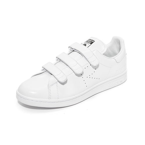 10 Best White Sneakers For Men In 2017 White Shoes And