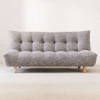 10 Best Futons and Sofa Beds 2018 - Stylish Futons That ...