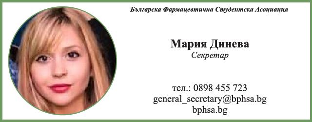 Mariya-Dineva-01