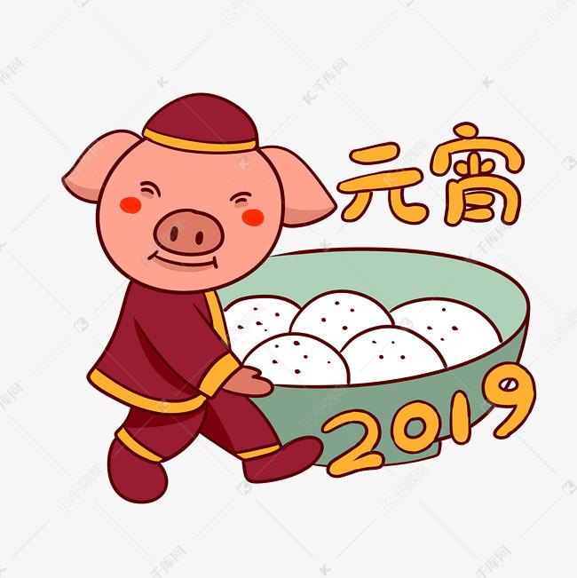 手繪矢量卡通豬年小豬元宵節素材圖片免費下載-千庫網