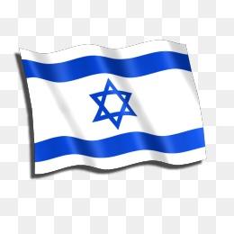 【以色列國旗素材】免費下載_以色列國旗圖片大全_千庫網png