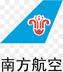 【南方logo素材】免費下載_南方logo圖片大全_千庫網png