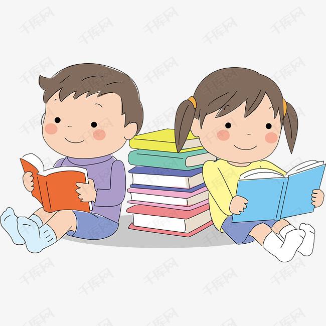 卡通兒童讀書矢量素材圖片免費下載_高清psd_千庫網(圖片編號11312801)