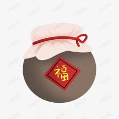 Kitchen Jars Aid Professional 600 春节罐子厨房调味喜庆食物中国红团年png素材图片免费下载 高清psd 千库网 春节罐子厨房调味喜庆食物中国红团年png