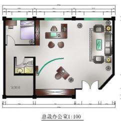 Kitchen Designer Software Sink Drain Installation 办公室cad平面图图片(图片编号:13888424)_公装彩色平面图_我图网