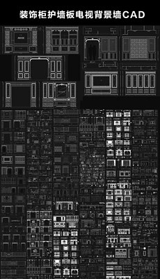 top kitchen cabinets backsplash photos 建筑cad图纸_建筑cad大全_建筑cad图纸大全_我图网