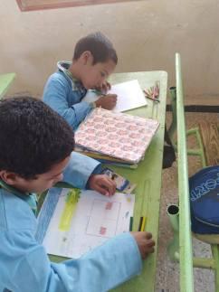 المكتبة المتنقلة بلدية قطارة (1)