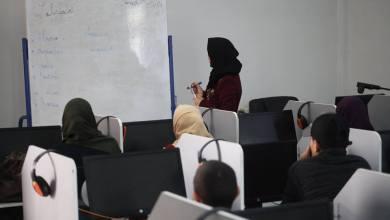 Photo of تعليم اللغات بالمكتبة الرئيسية للمطالعة العمومية – لولاية الجلفة