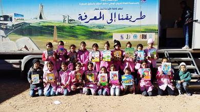 Photo of المكتبة المتنقلة بالمجمع الجديد بلدية المجبارة
